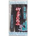 【竹の子用昆布 40g】 ★繊維が柔らかく竹の子料理との相性バツグン!【釧路‐641005】