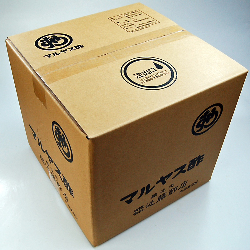 【業務用】【同梱不可】マルヤス印 近藤酢店 『醸造酢』20リットル キュービテナー入り