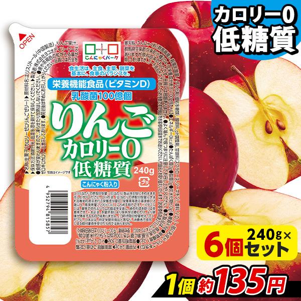こんにゃくゼリー まとめ買い カロリーゼロ ヨコオデイリーフーズ 低糖質カロリー0BIG りんごゼリー リンゴ 蒟蒻 群馬県産 0Kcal 大容量 (280g*6個入)
