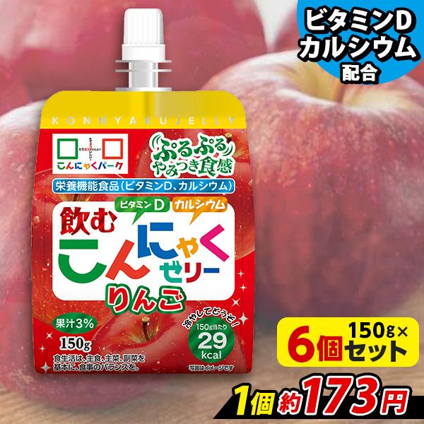 こんにゃくゼリー まとめ買い ヨコオデイリーフーズ BIG 飲む蒟蒻ゼリー りんご ゼリー飲料 蒟蒻 群馬県産 果汁4% 大容量 (260g*6個入)