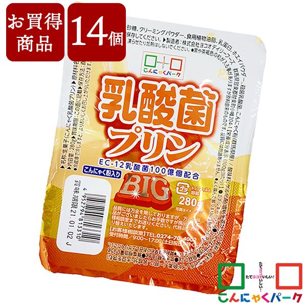 【数量限定】【お買い得価格】 ヨコオデイリーフーズ こんにゃくプリン まとめ買い 乳酸菌プリンBIG 蒟蒻 群馬県産 大容量(280g*14個)