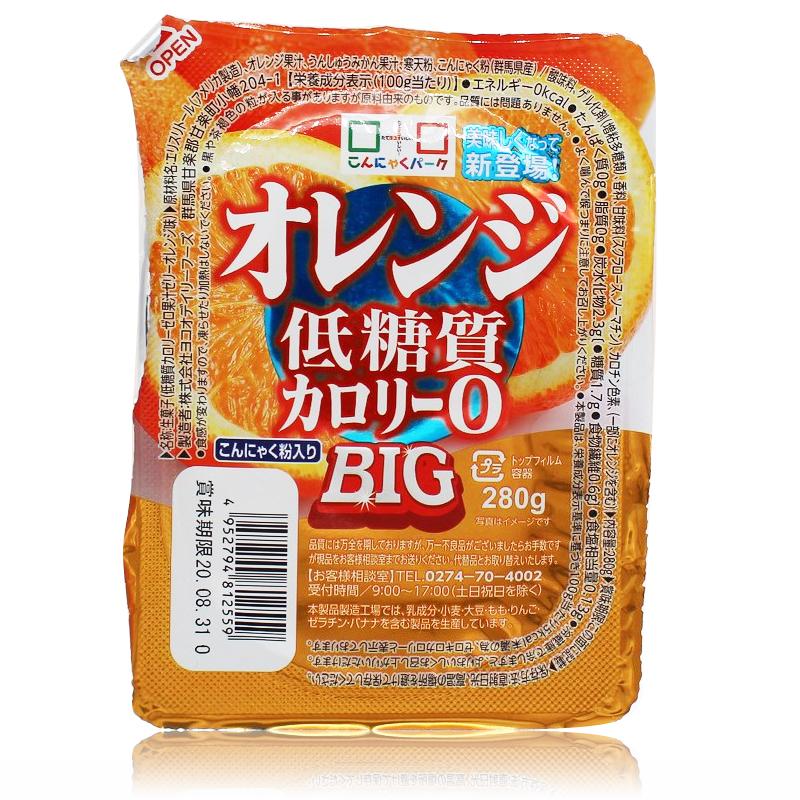 オレンジ低糖質0カロリー
