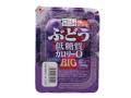 たっぷりBIGサイズ低糖質カロリー0 ぶどうゼリー(280g×6個)