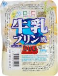 たっぷりBigサイズ 牛乳プリン (280g)