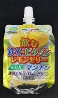 飲むレモン