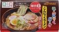 糖質0カロリーオフ麺 こんにゃくラーメン 濃厚しょうゆ味 1箱(3食入り)