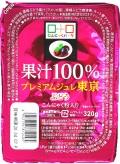 果汁100%プレミアムジュレ東京ぶどう(320g)