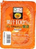 果汁100%プレミアムジュレ東京オレンジ(320g)