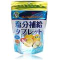 タブレット レモン
