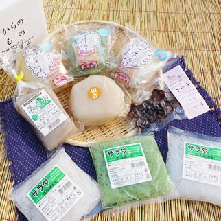【お中元・お歳暮に!】英彦山からの贈り物 【送料無料!】