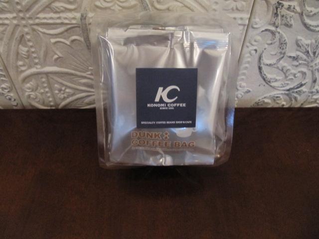 コーヒーバッグ(10袋入り)