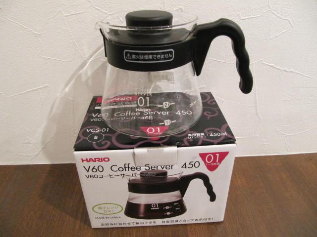 ハリオ V60コーヒーサーバー(1~3人用)<450ml>[vcs-01] ペーパードリップの定番アイテム(20%OFF)