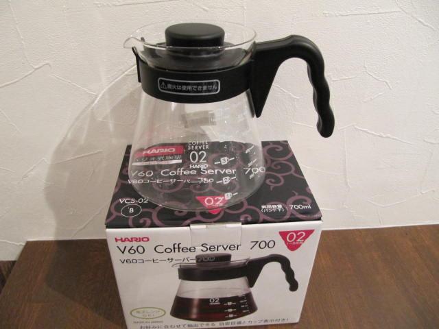 ハリオ V60コーヒーサーバー700(1〜5人用)[vcs-02] ペーパードリップの定番アイテム(20%OFF)