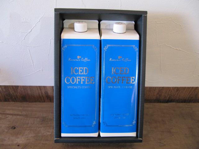 【お中元・ギフト・プレゼント・ご贈答用】リキッドアイスコーヒーギフト(2本入り)