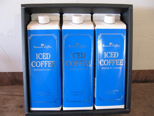 【お中元・ギフト・プレゼント・ご贈答用】リキッドアイスコーヒーギフト(3本入り)