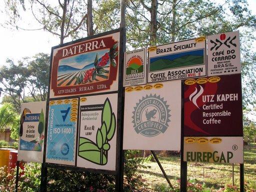 ブラジル ダテーラ農園 ハイロースト(200g)