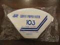 三洋産業 ペーパーフィルター103 (100枚入)[fi3]
