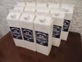 オリジナル リキッドアイスコーヒー 1ケース(12本入り)