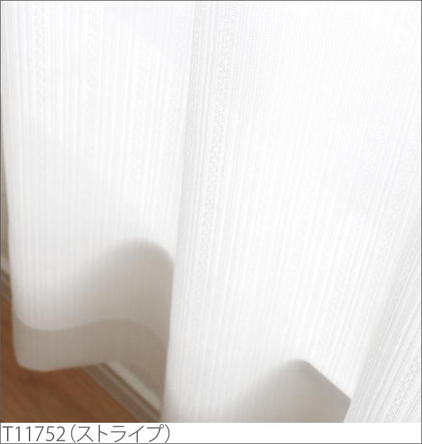 抗菌消臭のオーダーカーテン