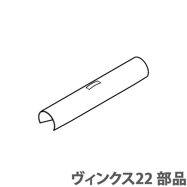 ヴィンクス22