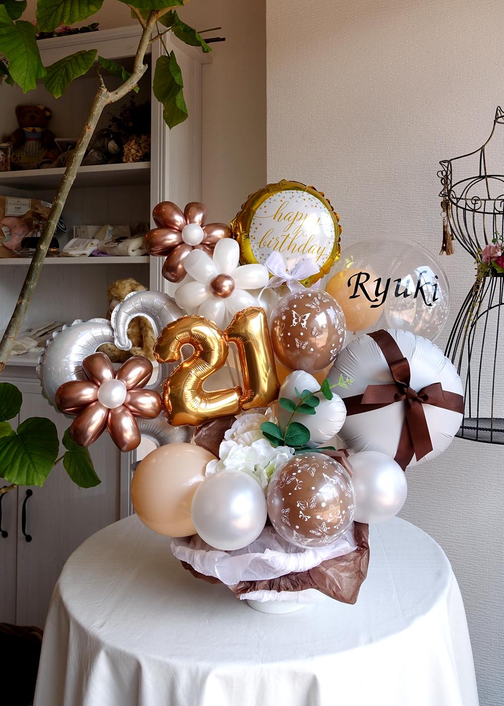バルーンギフト 卓上 バルーンアレンジ 文字入れ 誕生日 バースデー お祝い プレゼント バルーンギフト通販ショップ KOO-DOO