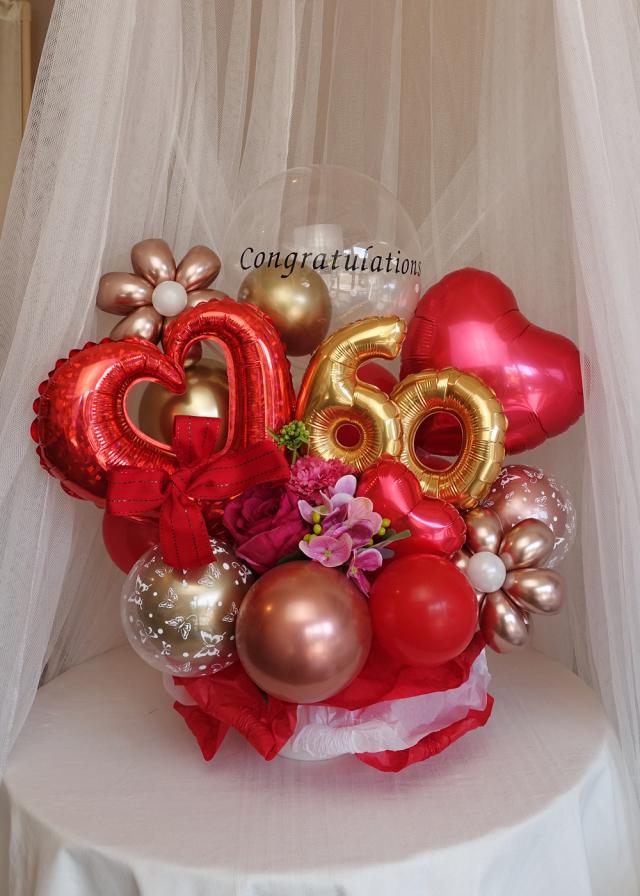 バルーンギフト バルーンアレンジ 還暦祝い 誕生日 文字入れ バルーンアート通販ショップ KOO-DOO