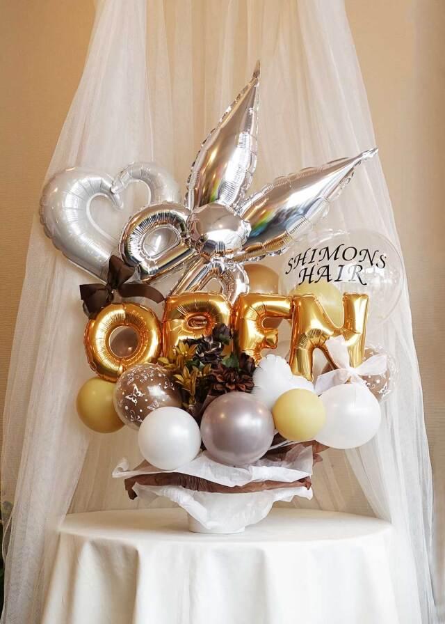 バルーンギフト卓上 ヘアサロン オープンお祝い 美容院 開店祝い 名入れ バルーンギフト通販ショップ KOO-DOO