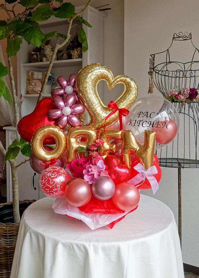 バルーンギフト卓上 バルーンアレンジ 開店お祝い オープン祝い 文字入れ バルーンギフト通販ショップ KOO-DOO