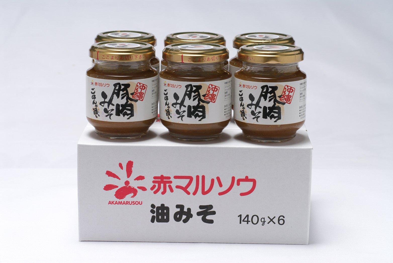 沖縄豚肉みそギフト(140g×6個)
