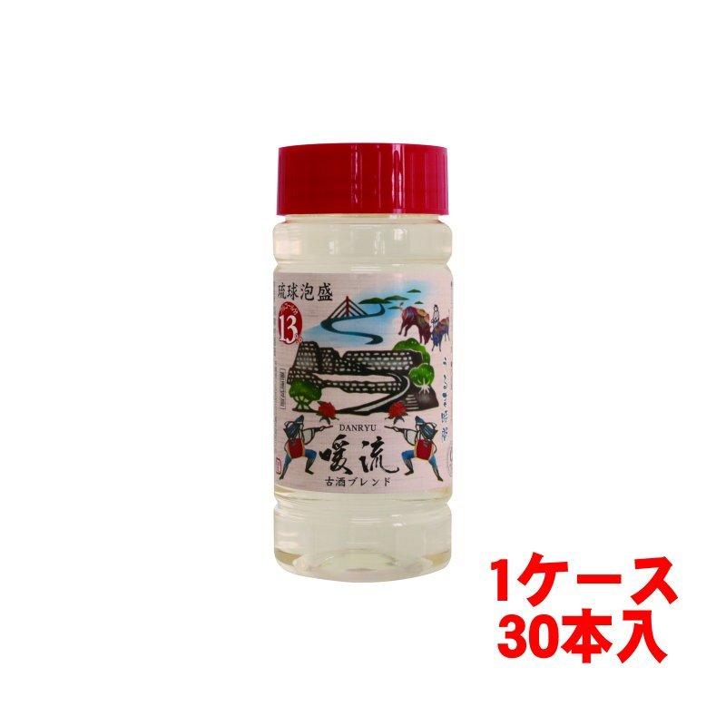 暖流カップ13度200ml 1ケース30本入 【送料無料】