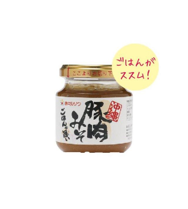 沖縄豚肉みそ(140g)