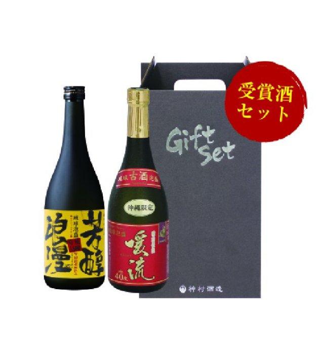 芳醇浪漫&暖流40度セット【送料無料】