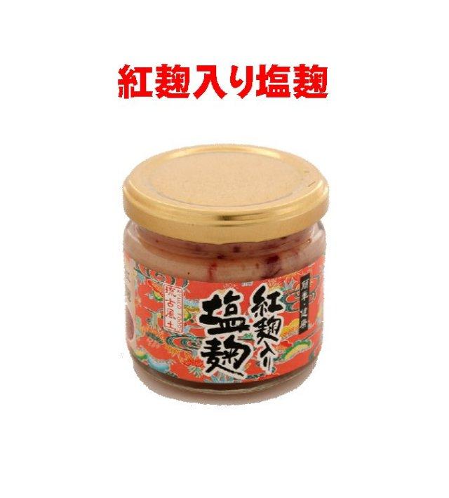紅麹入り塩麹 135g (瓶タイプ)