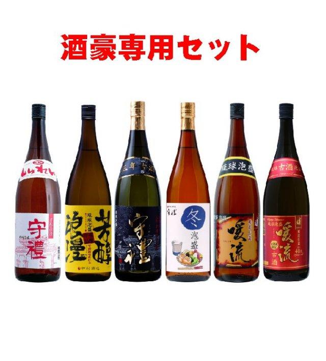 冬の酒豪専用1升瓶6本セット【送料無料】