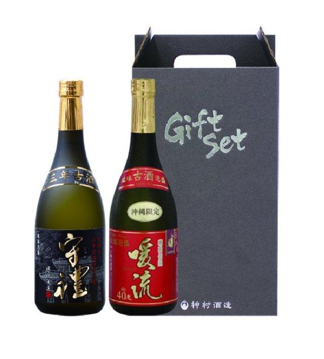 守禮3年古酒&暖流3年古酒セット【送料込】