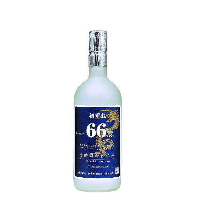 【限定品】初垂れ66度 芳醇酵母仕込み 720ml