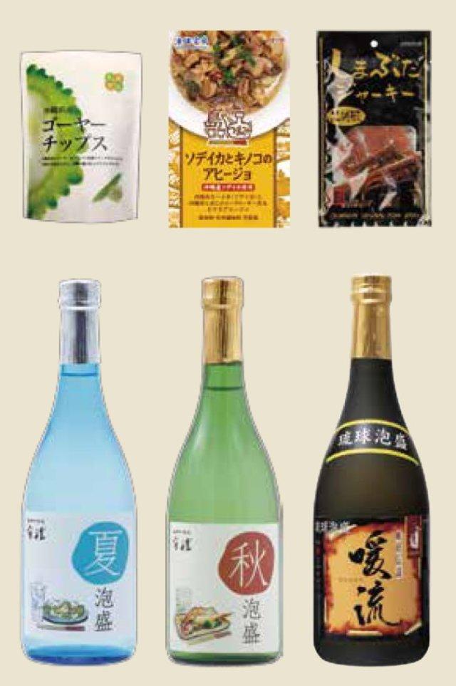 季節泡盛&暖流のおつまみセット【送料無料】
