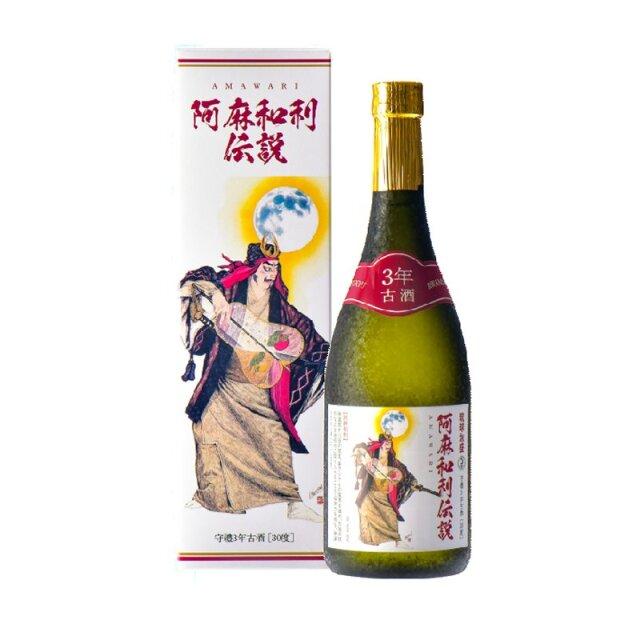 阿麻和利伝説 守禮3年古酒30度720ml