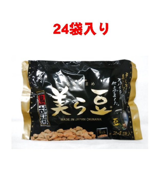美ら豆(島胡椒味) 24袋入