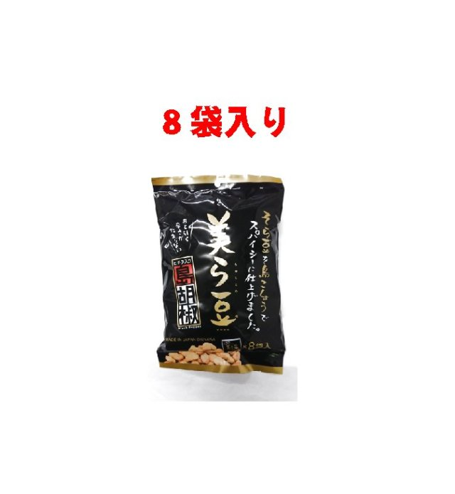 美ら豆(島胡椒味) 8袋入
