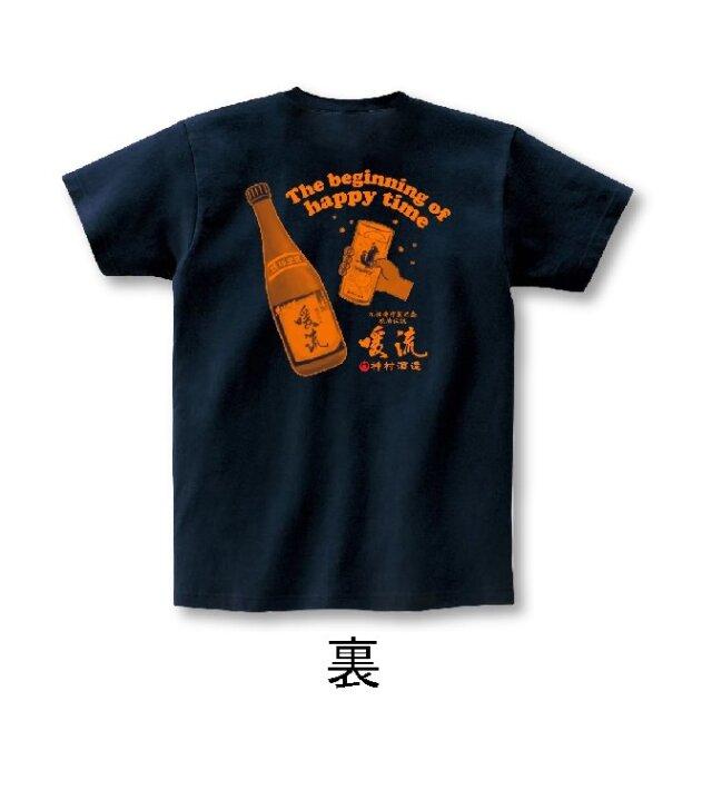 暖ボールTシャツ(スタンダードスリーブ)