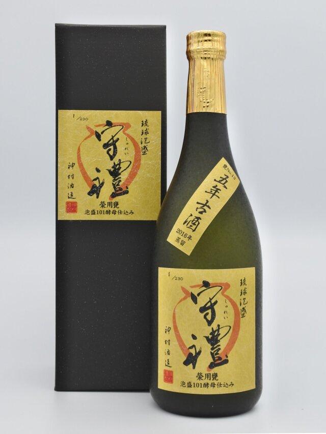 守禮榮用甕貯蔵5年古酒44度720ml