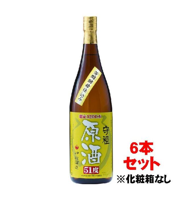 芳醇浪漫 守禮原酒51度1800ml×6本(化粧箱なし)【送料無料】