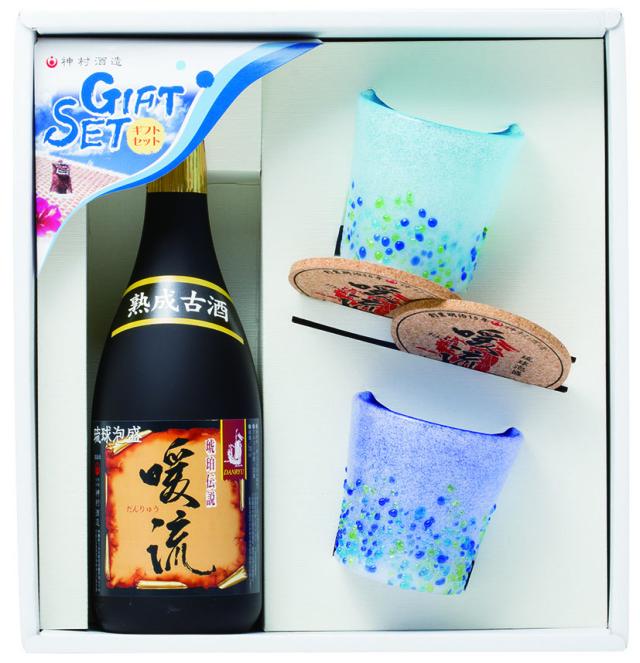 暖流30度グラスセット【送料無料】