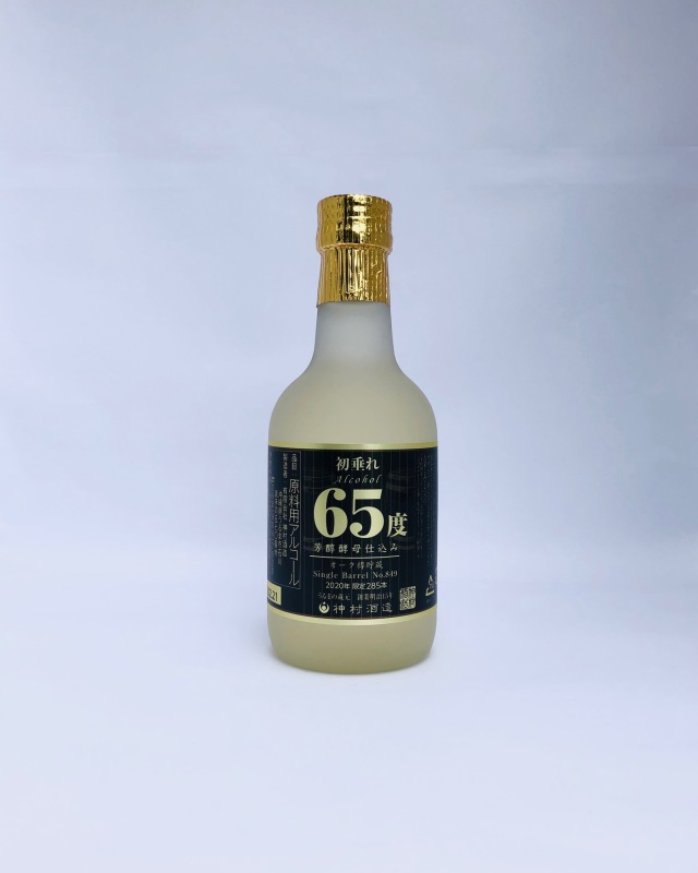 初垂れSingle Barrel65度300ml