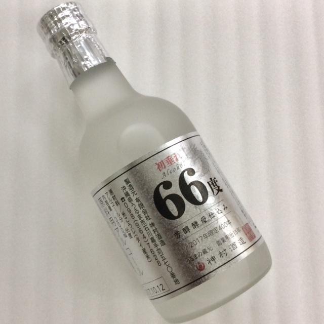 【限定品】初垂れ66度 芳醇酵母仕込み 300ml