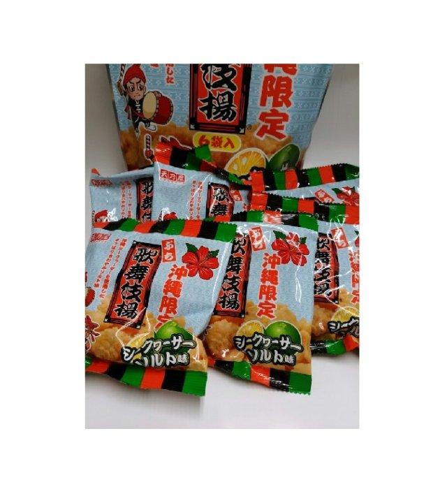 ぷち歌舞伎揚シークヮーサーソルト味(17g×6袋入)