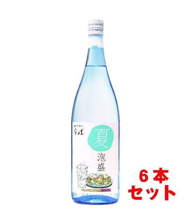 夏泡盛 守禮20度 1800ml×6本 【送料無料】