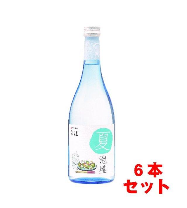 夏泡盛 守禮20度 720ml×6本 【送料無料】