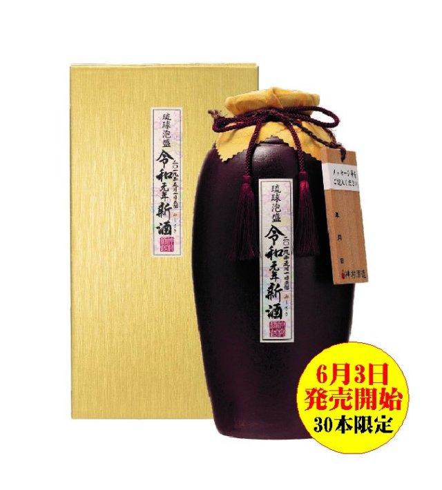 令和元年新酒44度1升壺【30本限定】